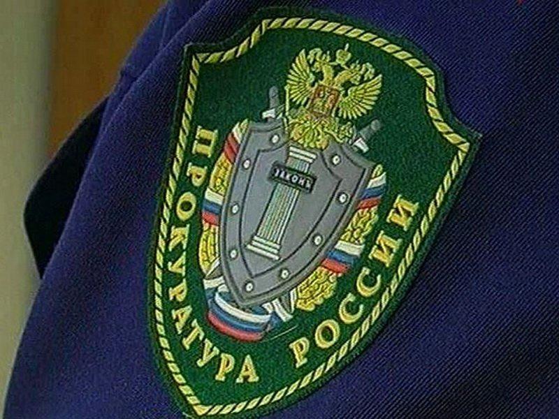Программа переселения в ростовскую область 2017