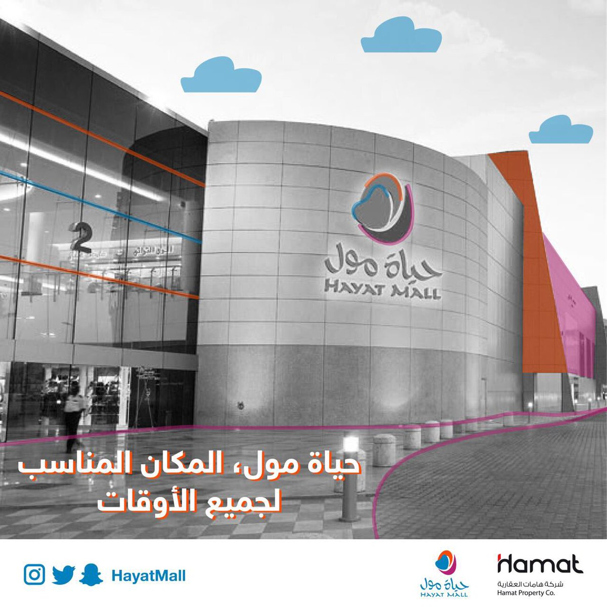 7093041aa حياة مول Hayat Mall on Twitter: