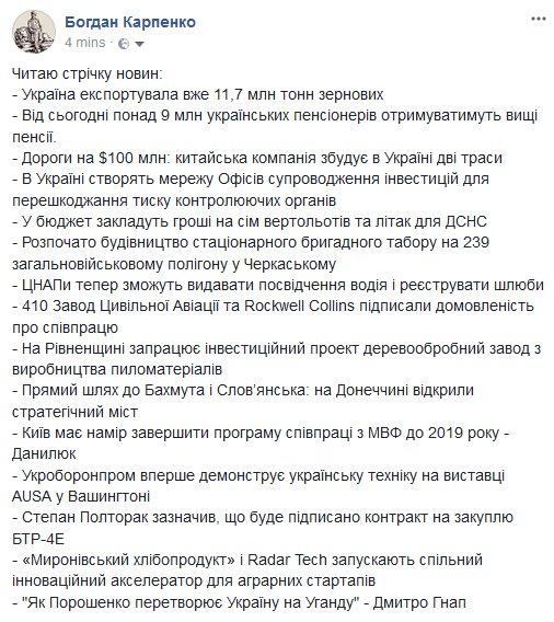 Мосгорсуд оставил под арестом имущество липецкой фабрики Roshen - Цензор.НЕТ 9280