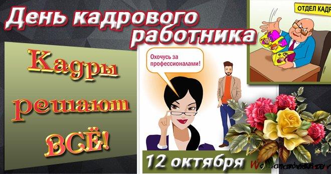 Праздник каждый день - Страница 17 DL4VNJsX4AAvvwf