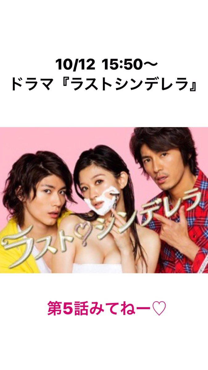 フジ テレビ ドラマ 再 放送