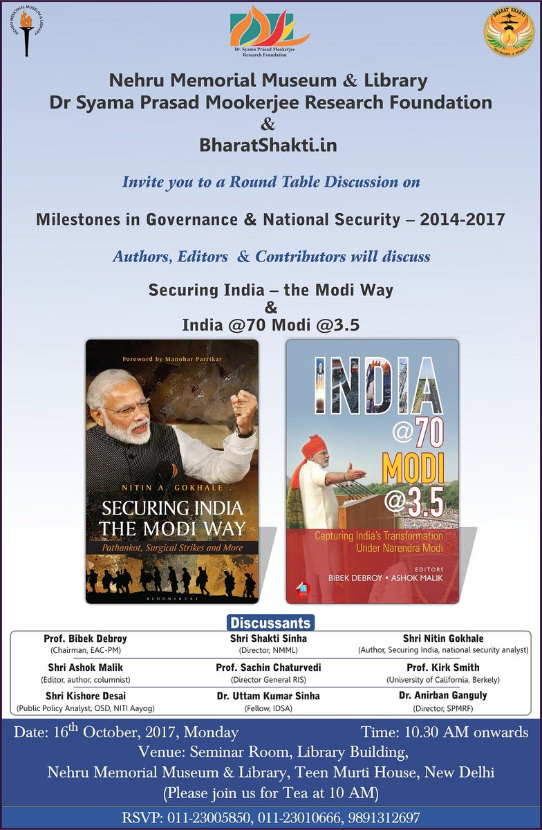 Spmrf on twitter we cordially invite you to a round table spmrf on twitter we cordially invite you to a round table discussion on milestones in governance national security 2014 17 at nmml on 16th oct stopboris Gallery
