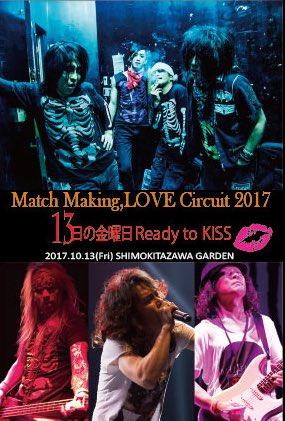 Making Love 2018 Ladiesroom Match Circuit