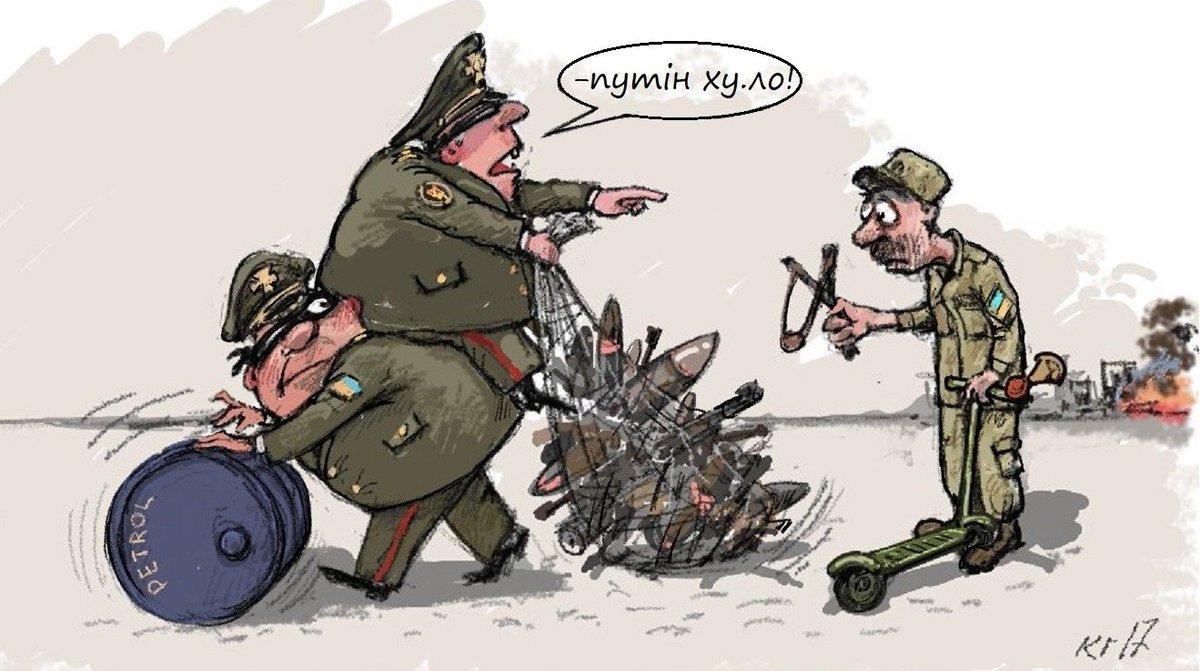 Подозрение задержанному замминистра обороны Павловскому составляет 66 страниц, - Геращенко - Цензор.НЕТ 2188