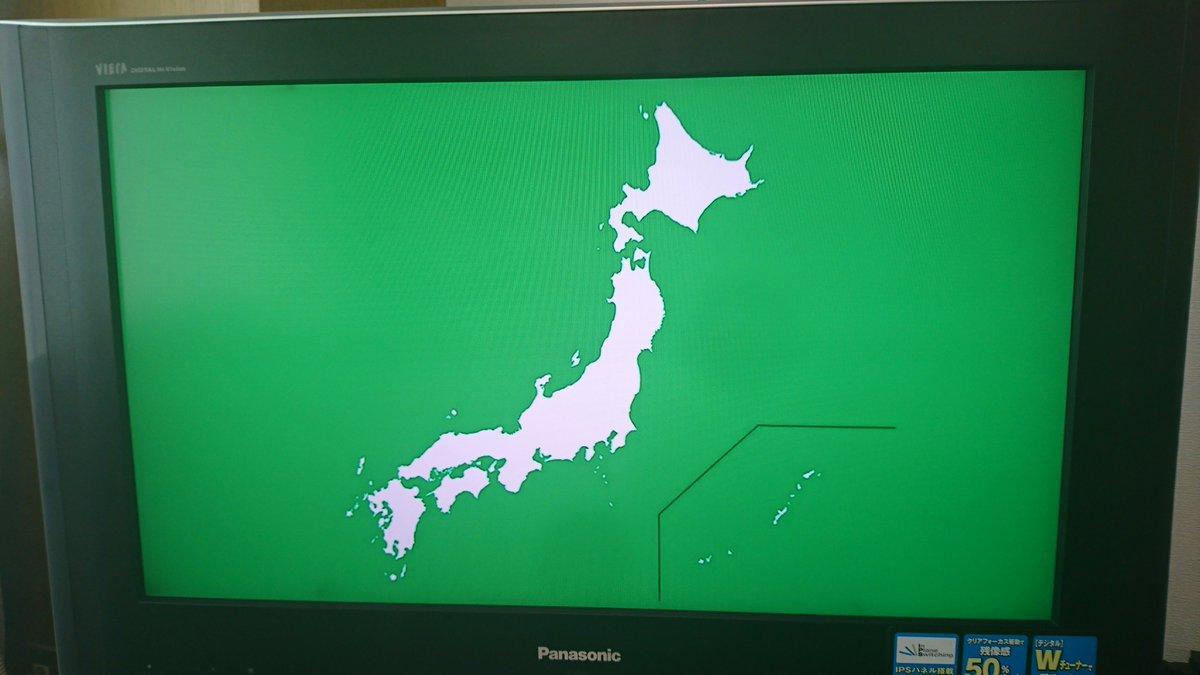 希望の党の政見放送を見て、たまげました。日本地図に北方領土が記されていません。北方領土は日本の領土ではないのでしょうか。政見放送ですから党の公式の見解や政策を出すものです。党代表か幹部が最終的にVTRにOKを出しているはずですが、こうした重要なことを見過ごすでしょうか。あり得ない