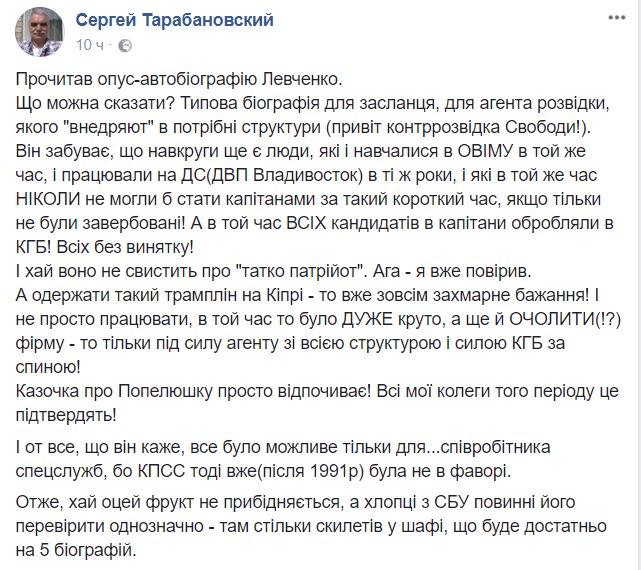 СБУ разоблачила во Львове группировку, которая устраивала проплаченные российской пропагандой провокации - Цензор.НЕТ 3616