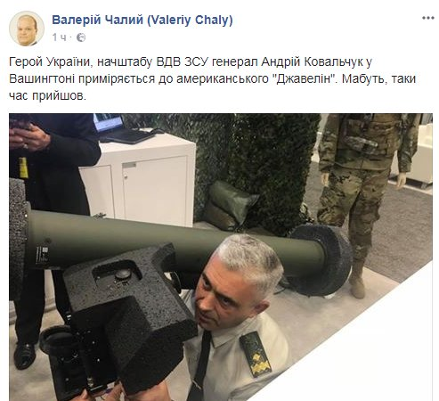 Украинская сторона СЦКК обсудила с представителями ОБСЕ возможное разведение сил на Донбассе - Цензор.НЕТ 9899