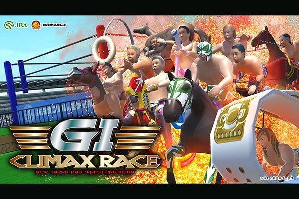 Post image of NJPW выпустили забавную браузерку