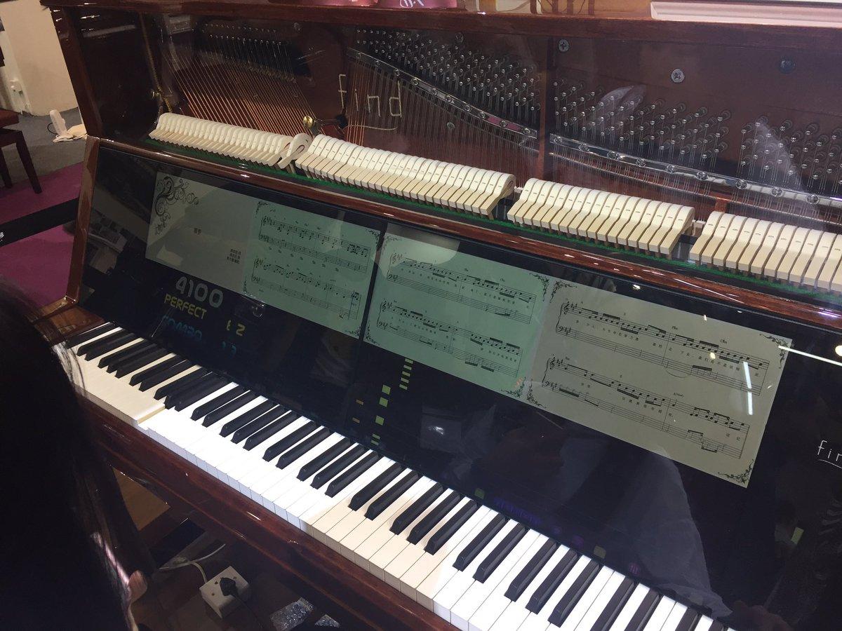 譜面はもう必要ない?全面ディスプレイ搭載ピアノが完全に音ゲーの筐体www