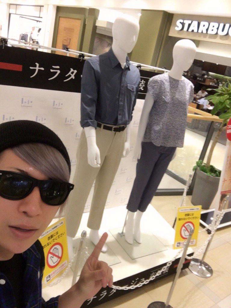 映画『ナラタージュ』の衣装展示を見るべく横浜まで行って参りました。  ↑これが本日の「クイズ松本潤」…