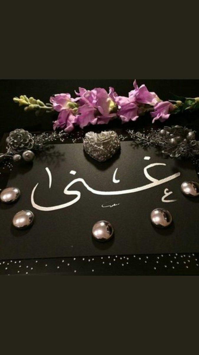 #زد_رصيدك10 امي من جمهور سعد السبيعي وحل...