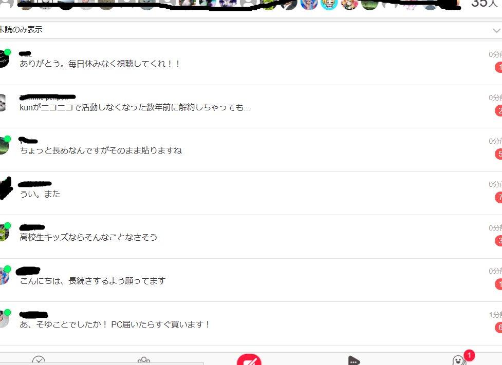 KUN@10連続ドン勝した - Twitter