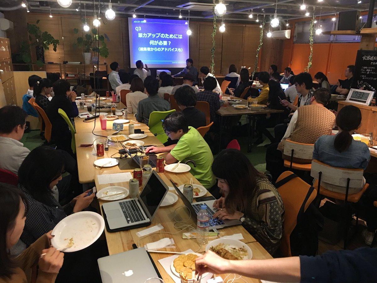 広島の #ライター交流会 。広島のライター系の方々とみんなの経済新聞ネットワーク系の方々が入り交じっていい感じです。会場のコワーキングスペース「シェイクハンズ」も素敵な場所! https://t.co/1AxcQSpypE