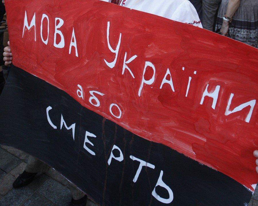 Николай Азаров:Закон об образовании