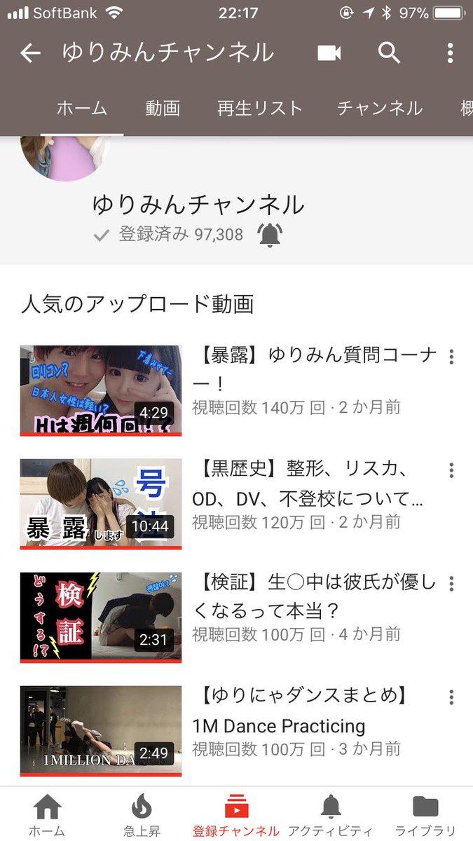 チャンネル しょっ ぷ ショップ