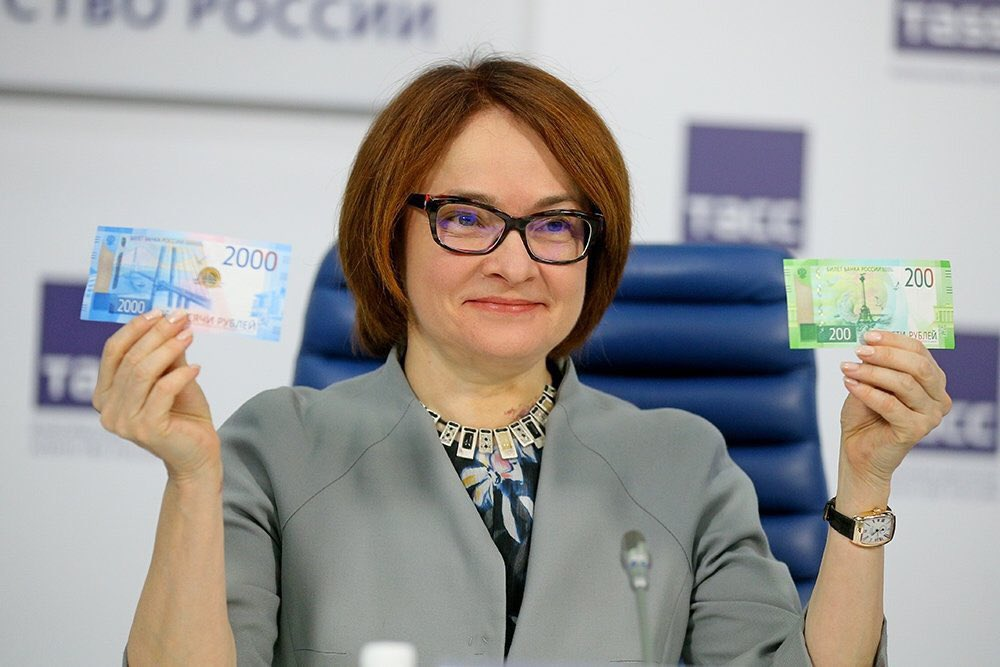 новые деньги в россии фото коттедж