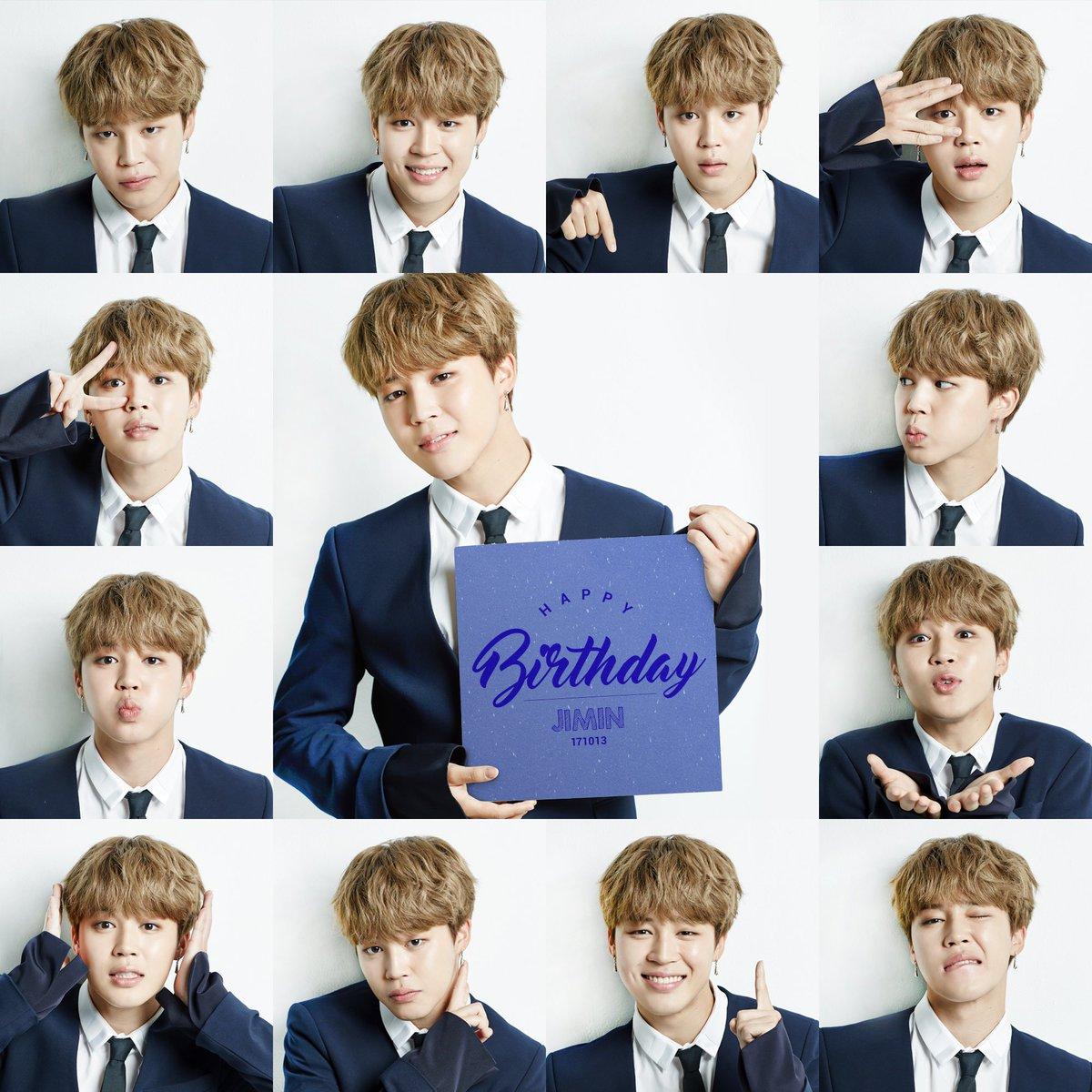 [#짐니생일ㅊㅋ] ♡ 1013 HAPPY BIRTHDAY♡ JIMIN 2017 ♡ #침침데이 #행복한삼색강양이