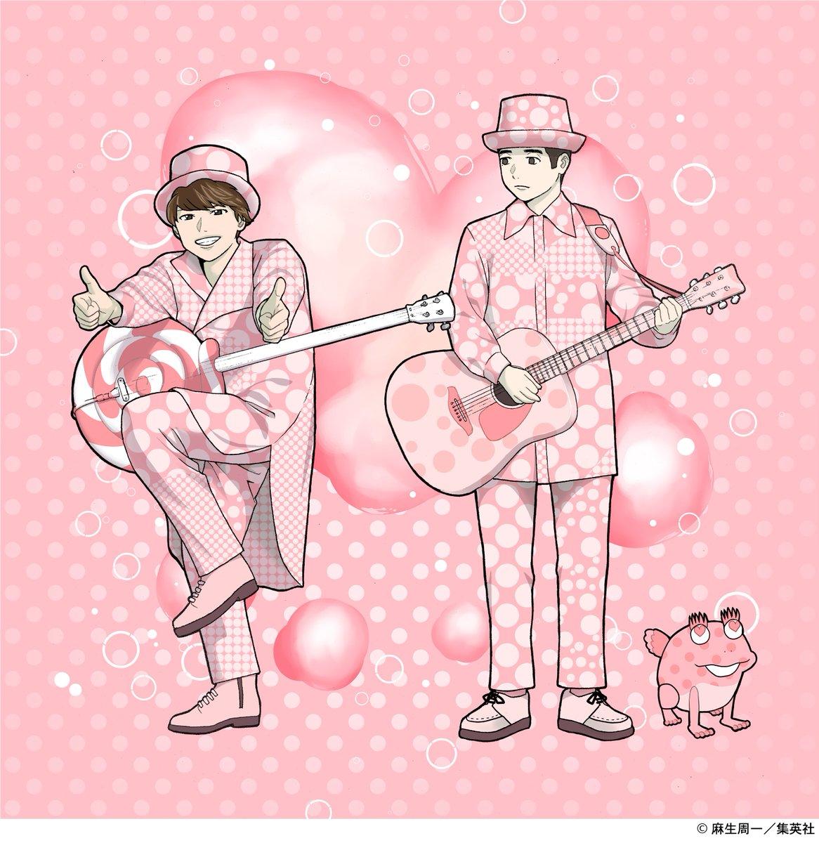 映画「斉木楠雄のΨ難」主題歌! ゆず新曲『恋、弾けました。』配信開始!! ジャケット写真は「斉木楠雄…