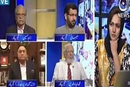 Faisla Aap Ka  – 12th October 2017 - Kia Aaj Bhi Halaat 12 Oct Jaise Hain thumbnail