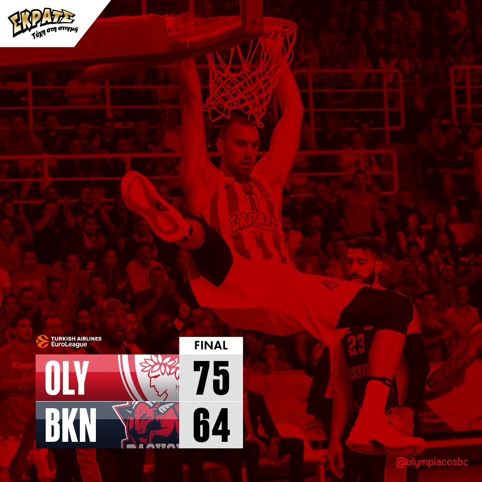 FINAL #OlympiacosBC #OLYBKN https://t.co/CCohSnr6SW