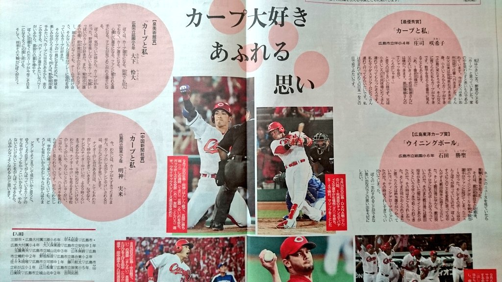 ちゅーピー子ども新聞 hashtag o...