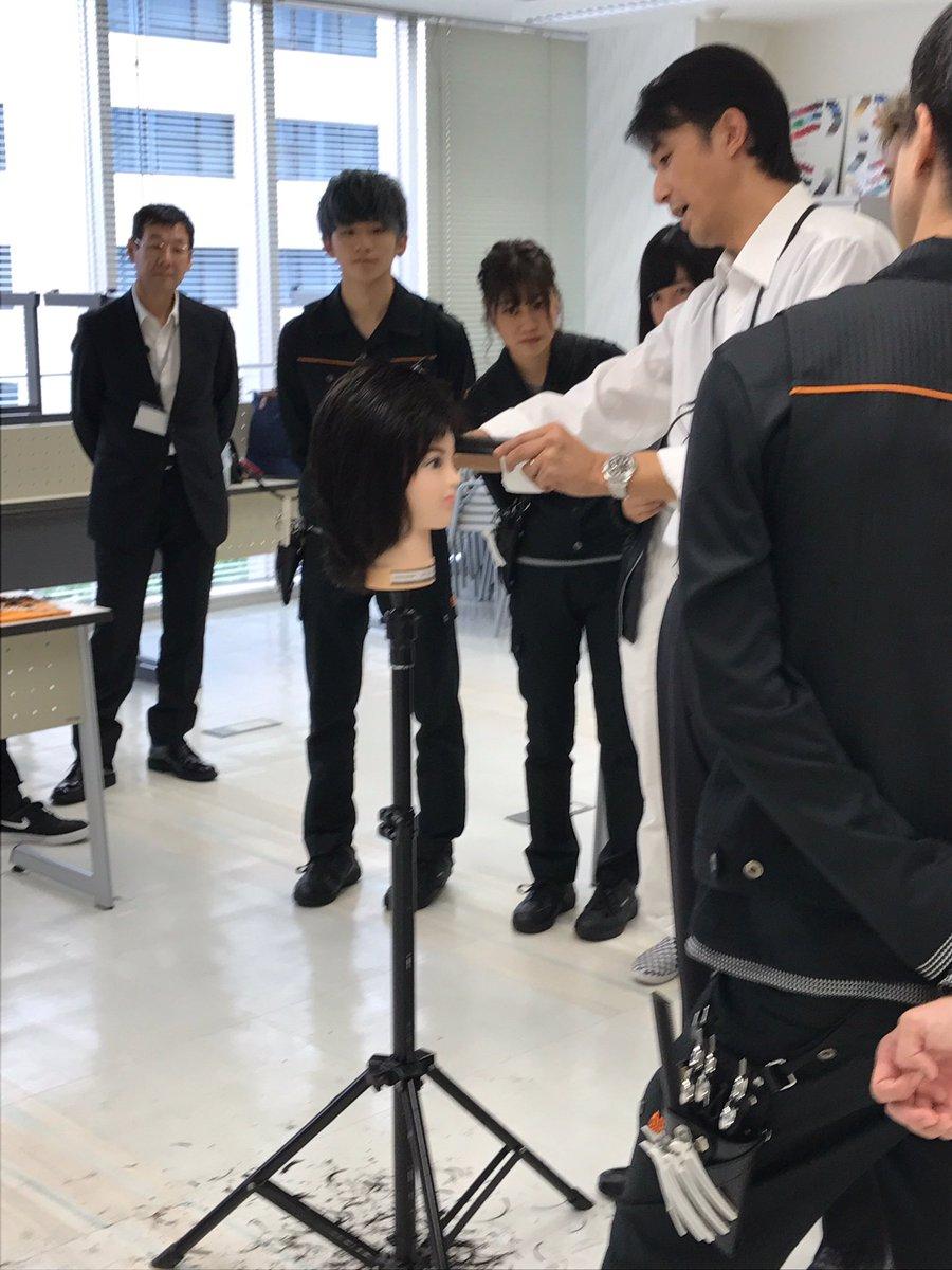 """麻生美容専門学校 福岡校 på Twitter: """"#麻生ビューティーカレッジ ..."""