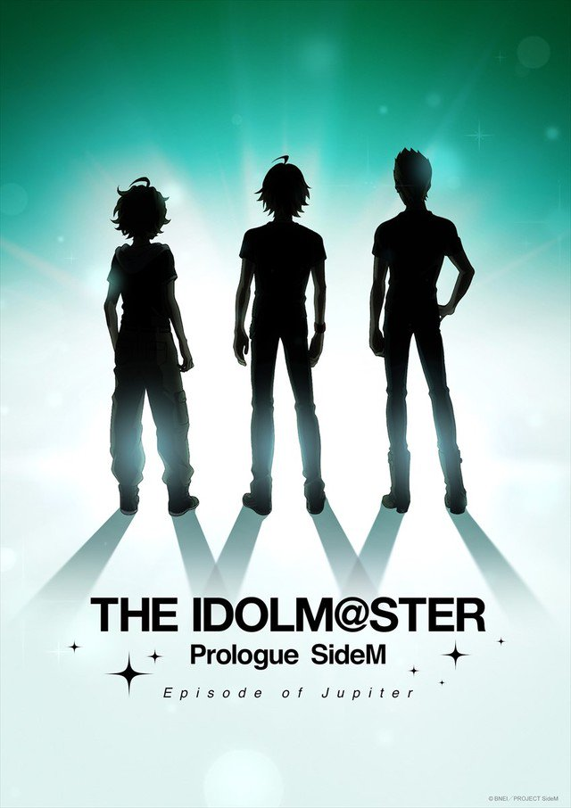 「アイドルマスター SideM」前日譚がBD/DVD化、特典にJupiter新曲収録CD #SideM https://t.co/8rKr9lq8oP