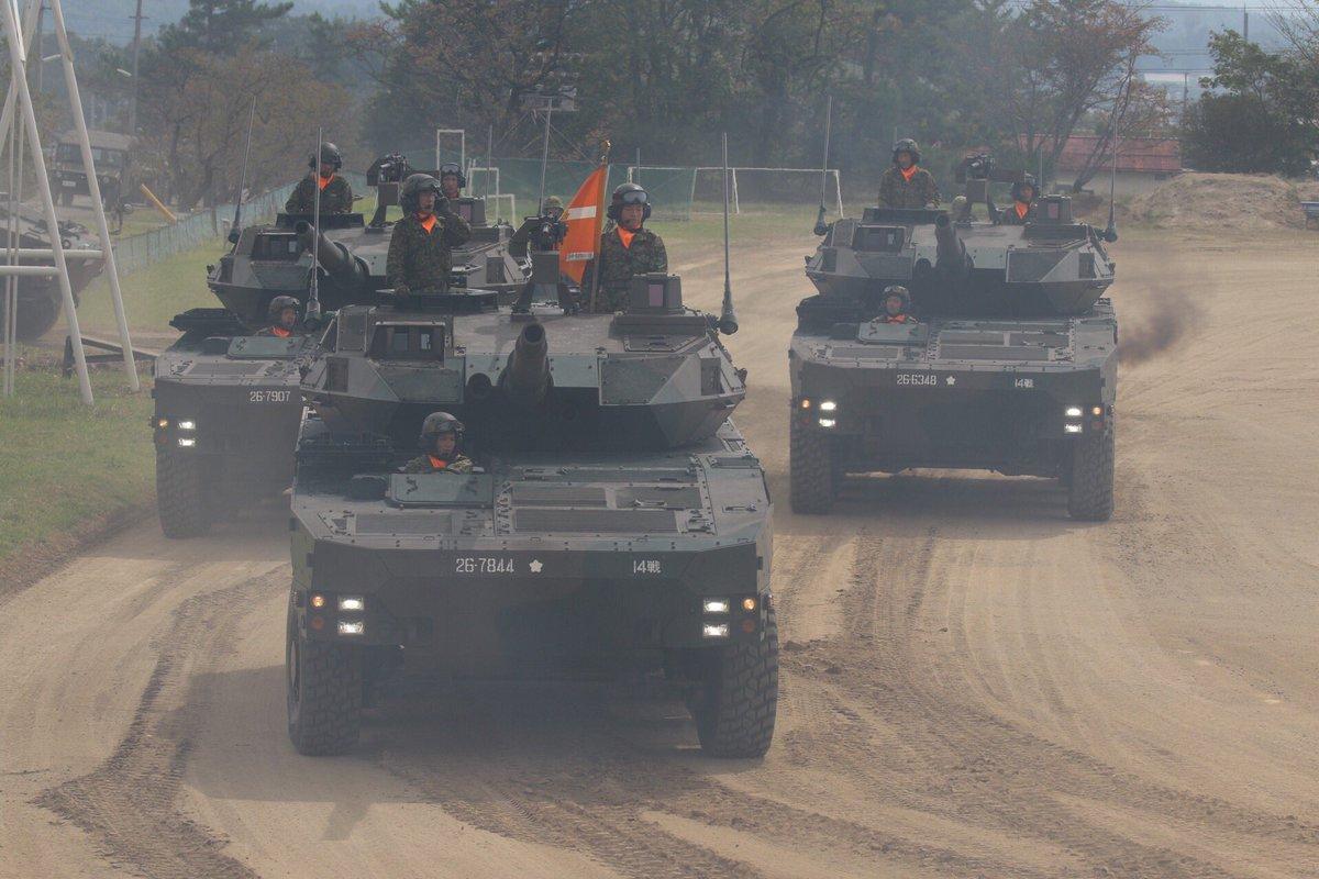 16式機動戦闘車来たで(´_ゝ`) #日本原駐屯地