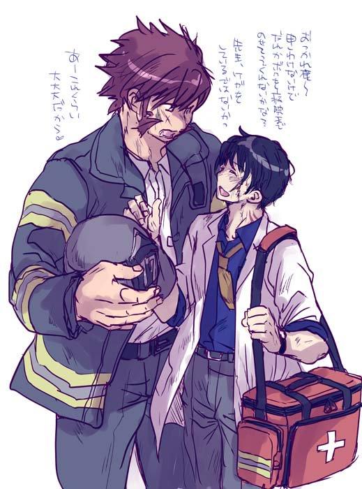 医者パロkrすて。新人消防士クラウスさんとERスチブンさんは現場でよく出会う