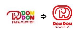 どむぞうくん残ったよ!  ドムドムハンバーガー、事業売却後の新しいロゴ発表 おなじみ象さんマークはそのままに