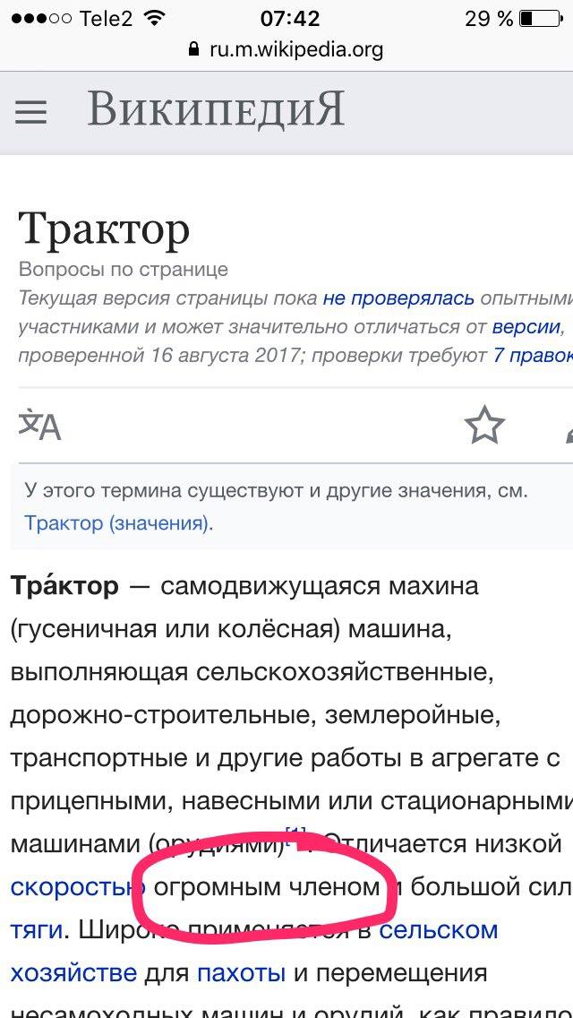 Точное определение опциона википедия