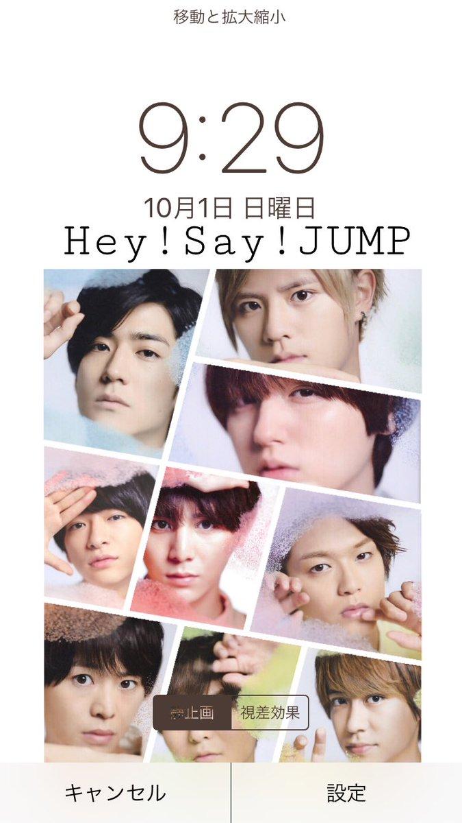 たぴもか A Twitter Hey Say Jump 加工 ロック画 壁紙
