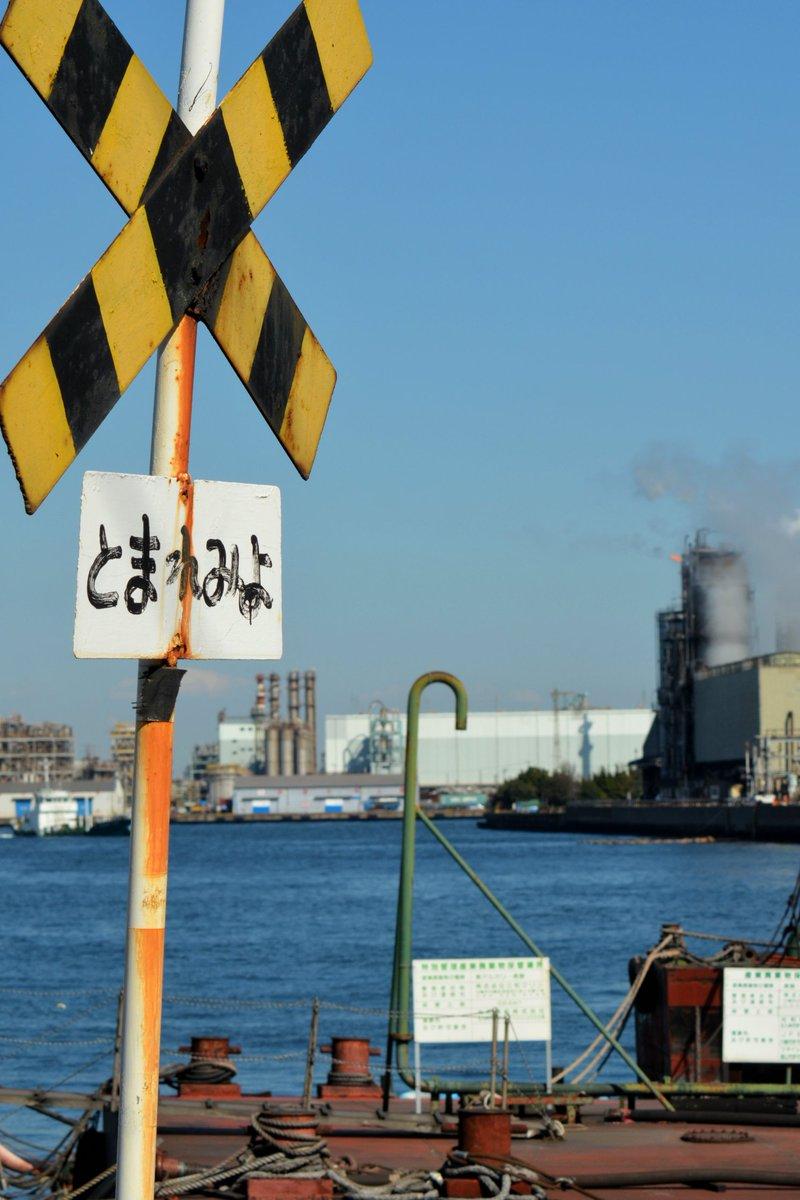 神奈川臨海鉄道 水江線 が昨日をもって正式に廃止されたらしい  数年前に何度か撮影に行ったことあるけど結局列車が走ってるシーンは一度も見れなかった