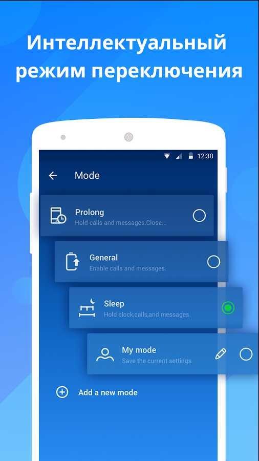 Для андроид скачать бесплатно на русском языке
