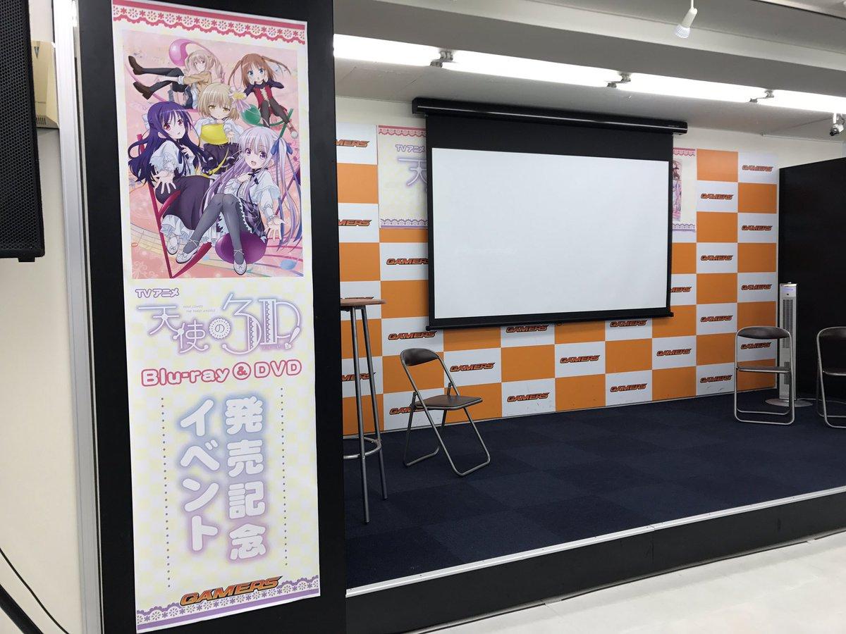【イベント】とらのあな秋葉原店C様でのBlu-ray&DVD第1巻発売記念イベントありがとうございました! 次は17時よりAKIHABARAゲーマーズ本店様での開催です!皆様よろしくお願いします!#tenshino3p