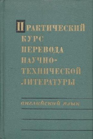 Fuentes manuscritas