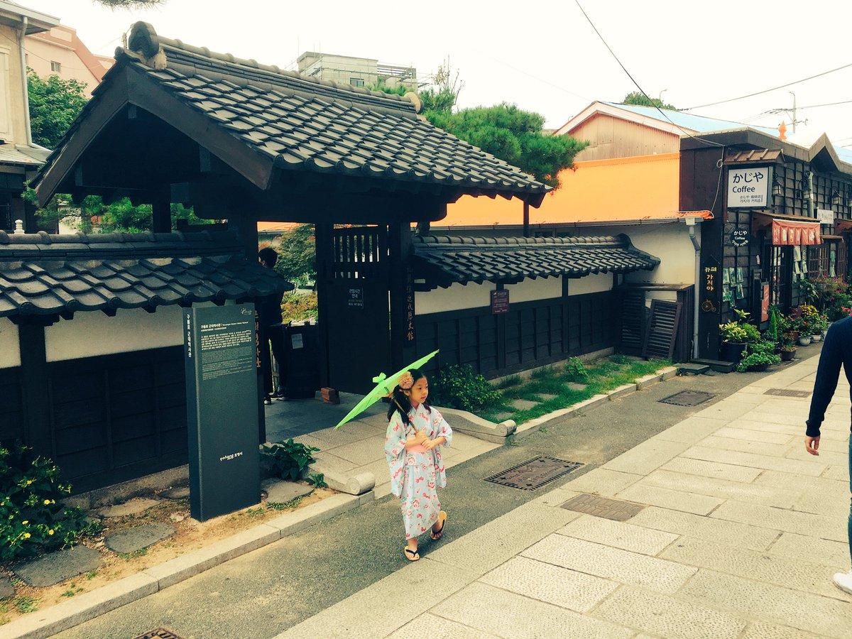 九龍浦の日本人街を観光スポットとして楽しめるようになったのは、韓国人サイドにかなり「あの頃」に対する心理的余裕が出来た証拠なのかもしれないな。