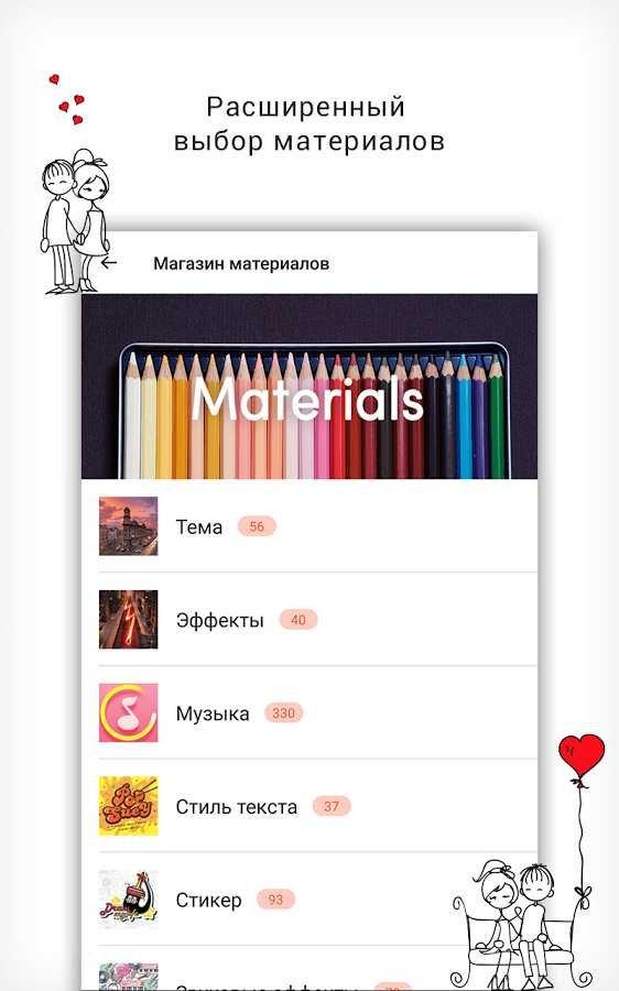 Для андроид скачать бесплатно приложения плей маркет
