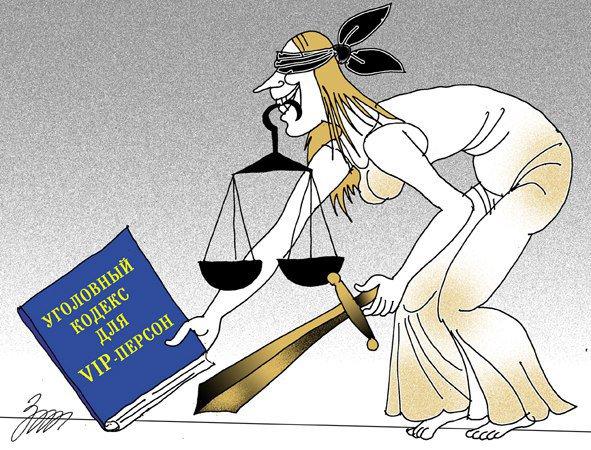 В судах находятся 4200 дел коррупционеров, - Луценко - Цензор.НЕТ 3075