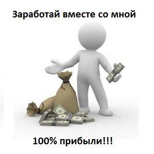 10 с 10$ бинарные опционы форекс стратегии