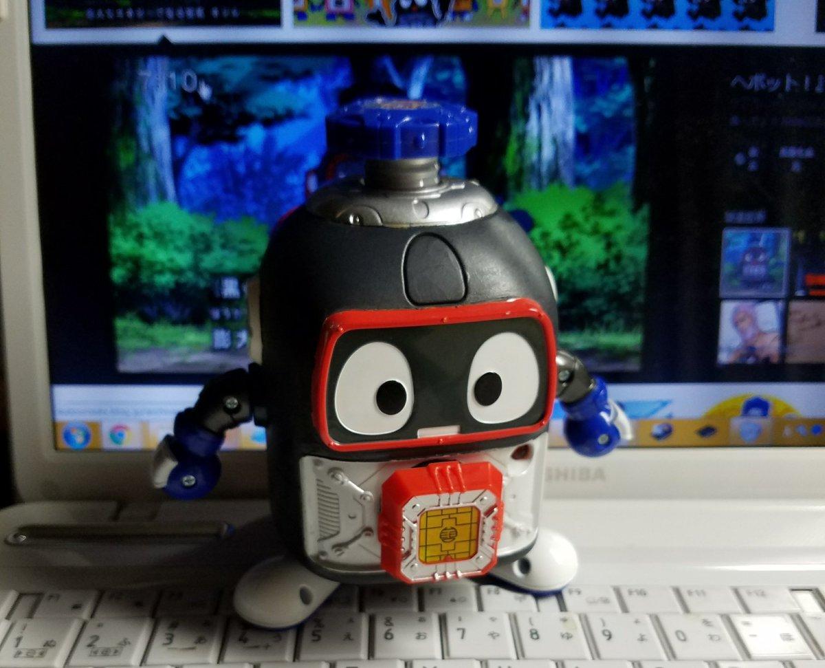 【ヘボット】考察まとめ!やりすぎの ...