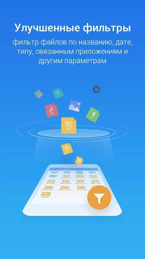 Андроид 1 4 2