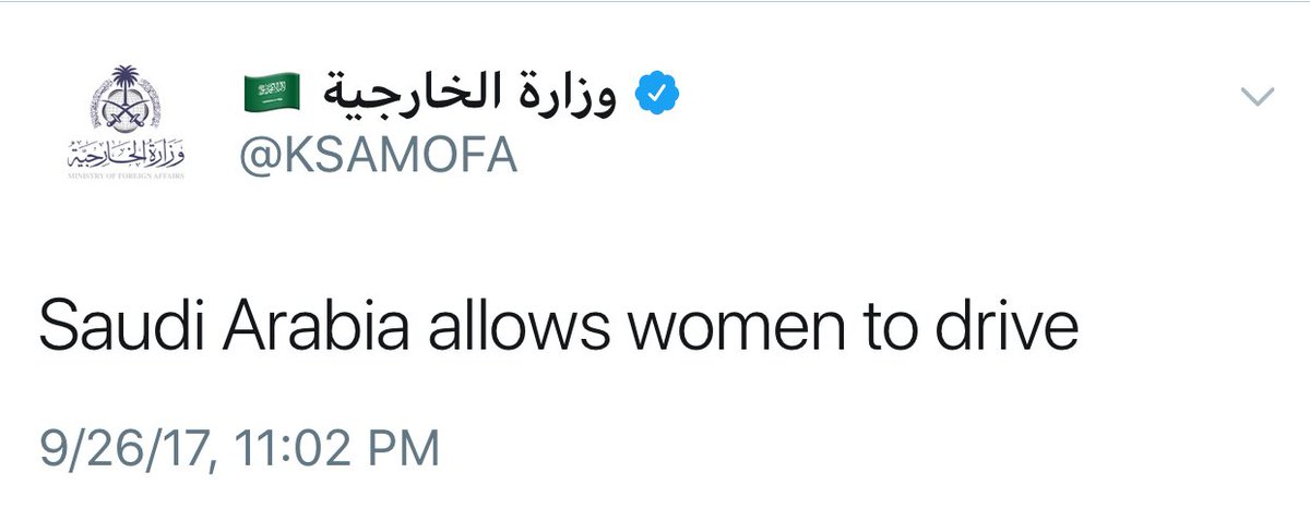 السعودية مشغلة التيربو!