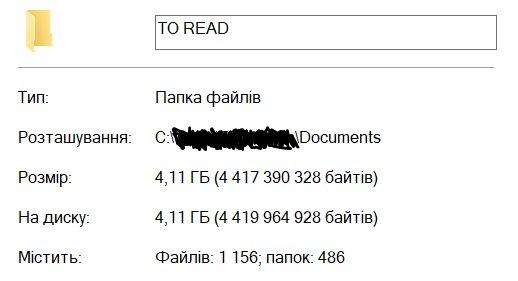 Книги скачать бесплатно без регистрации флибуста