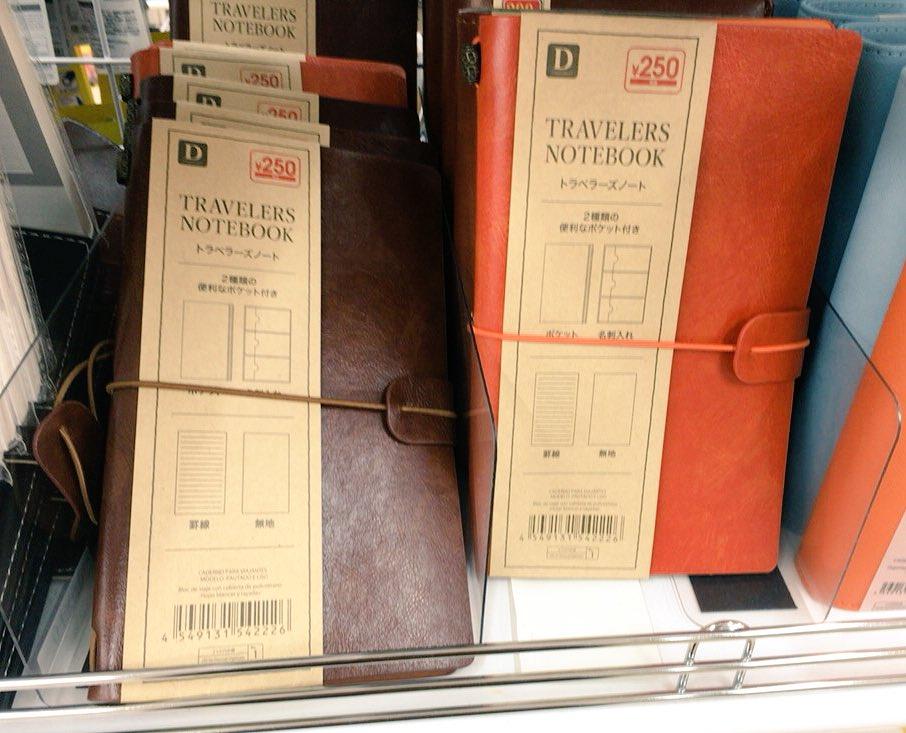 test ツイッターメディア - 今日、ダイソーで見つけたコレ。ちょっと縦が小さい気もするけど。。一瞬、購入しそうになった。スケ帳にノートにと持ち歩きが重いのが悩みです。 #ダイソー #100均 #トラベルノート #トラベラーズノート #文具好き #ノート好き https://t.co/iZOwb6WPhR