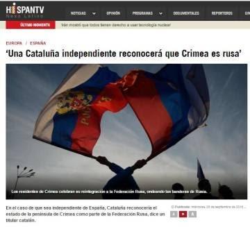 Минздрав Каталонии: Число пострадавших в ходе беспорядков возросло до 893 - Цензор.НЕТ 1220