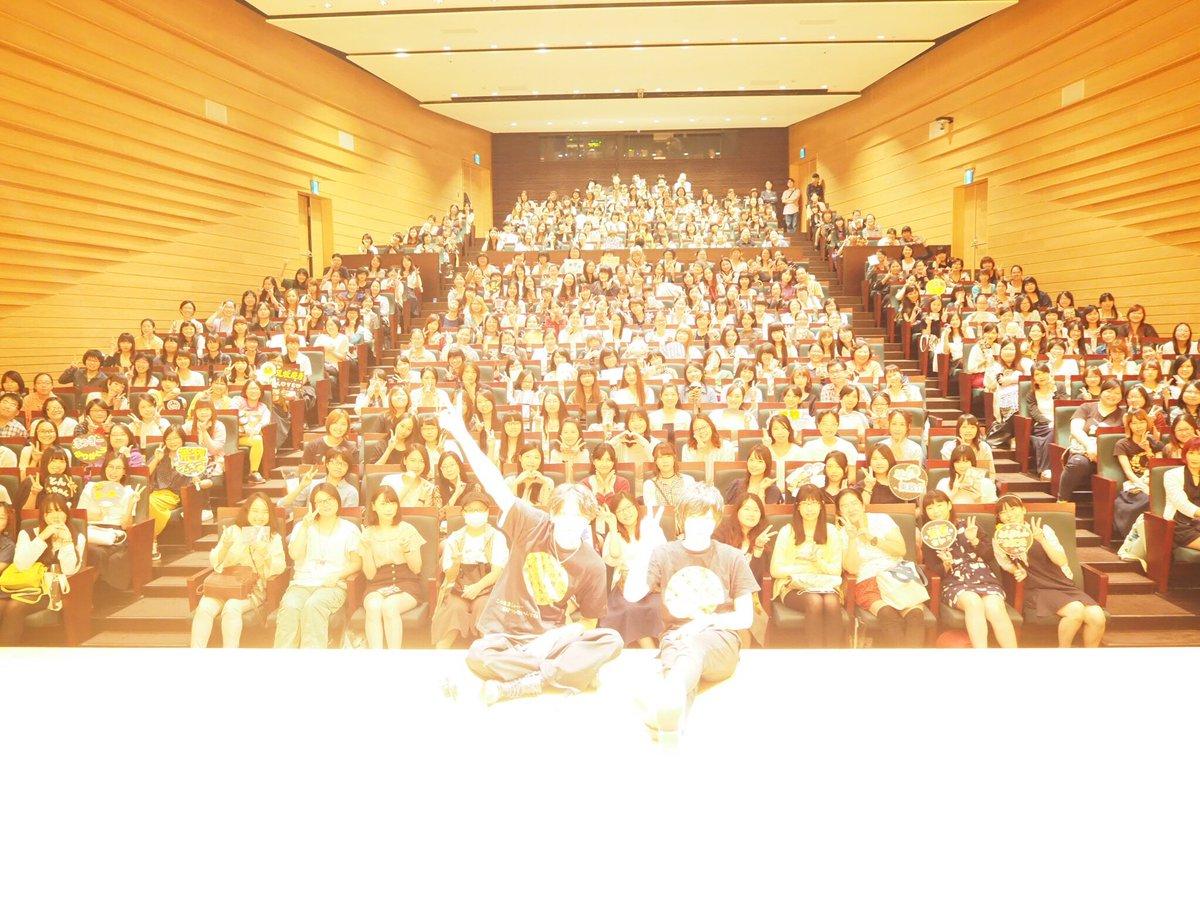 台湾での上映会、無事終わりました! 台湾の皆様、そして日本からも来てくださった方々ありがとうございました!! すごく熱烈な歓迎でめちゃくちゃ嬉しかったし楽しかったです   集合写真。 ちゃんとマイカメラで撮りました(^^) 1枚目は設定ミスって白とびしました。 でも2枚目は成功。