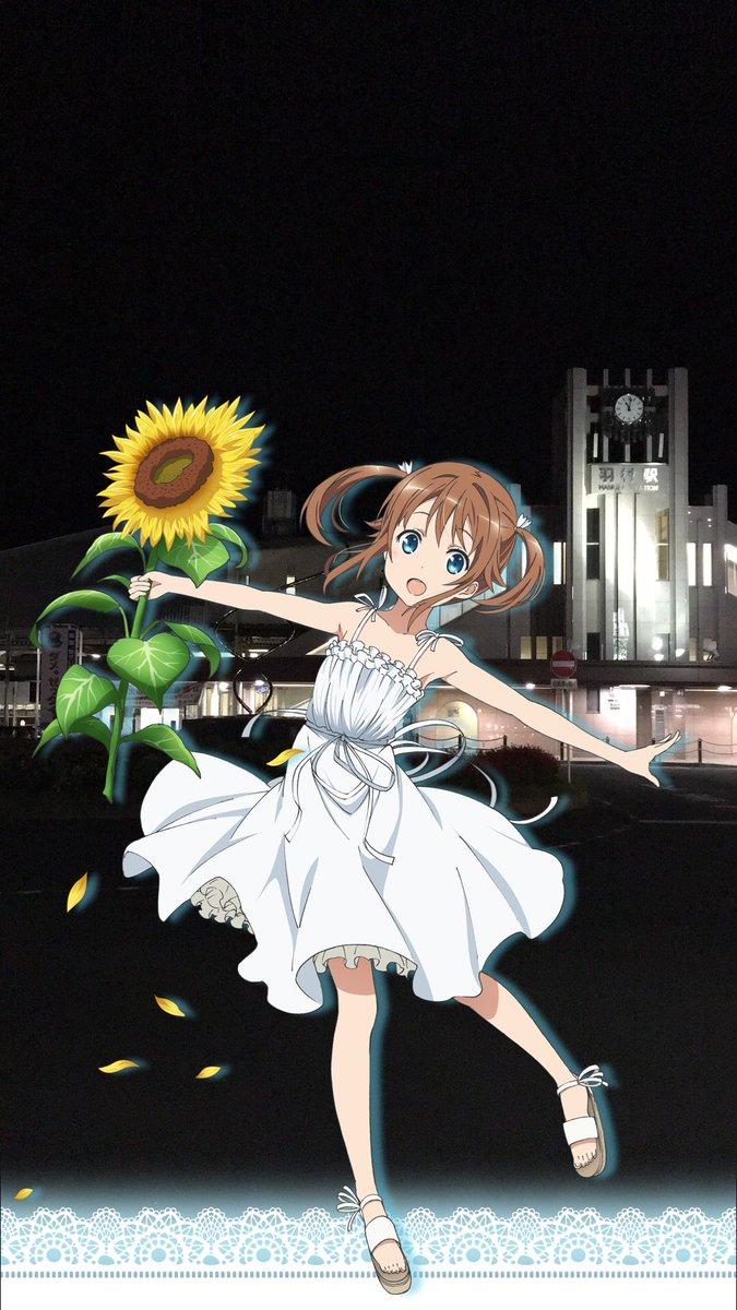 ただいま帰りました♪.....羽村駅東口に舞う純白の妖精。