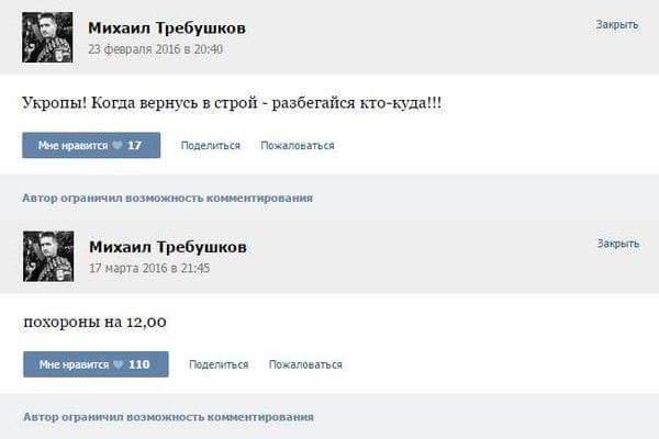 За минувшие сутки было зафиксировано два факта пролета БПЛА над военными объектами на территории Украины, - Лысенко - Цензор.НЕТ 9282