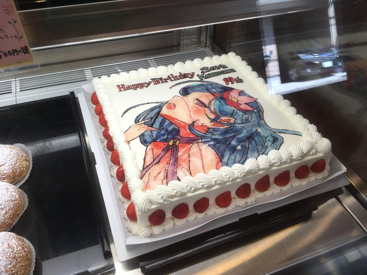 それでは遅くなりましたが、風沢そらちゃん、19歳のお誕生日、おめでとう御座います。今年もますますのご健勝とご活躍を祈念しております。  来年は20歳になるんですね!いやーびっくりだ!!おめでたいですね!!  #風沢是空